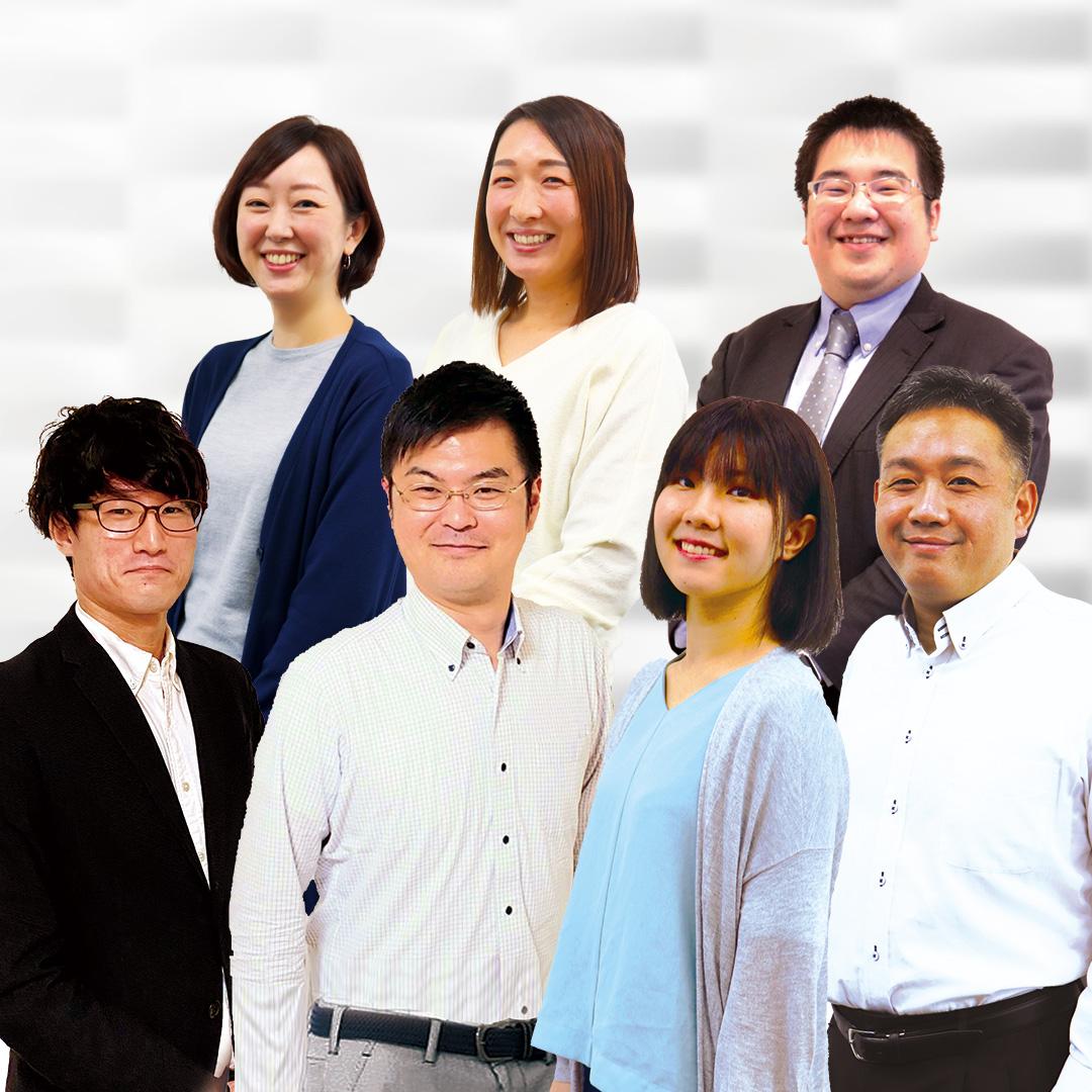 ビジネスパートナーグループ