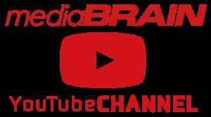 メディアブレインYouTubeチャンネル